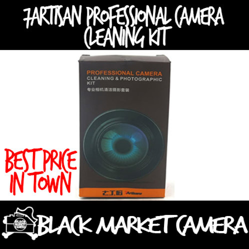 7Artisans Professional Cleaning and Photographic Kit