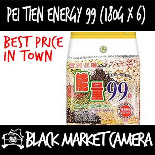 Pei Tien Energy 99 (180g x 6pkts) BULK PURCHASE (Snacks)