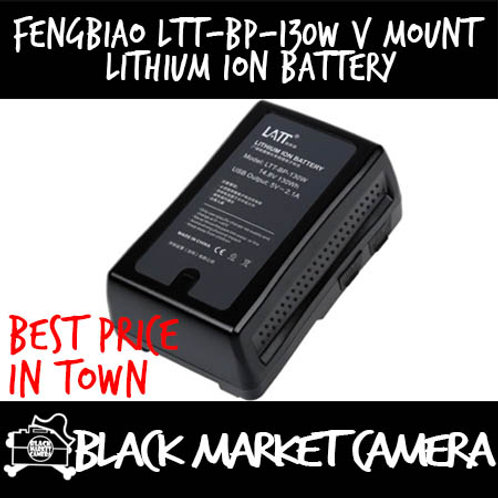 FengBiao LTT-BP-130W V Mount  Lithium Ion Battery