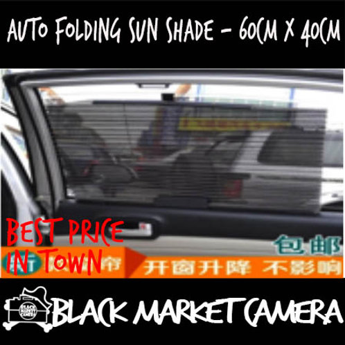 Auto Folding Sun Shade - 60cm x 40cm