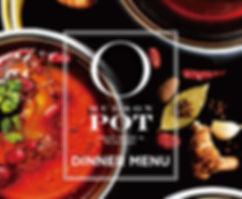 A_menu-DINNER226-.jpg