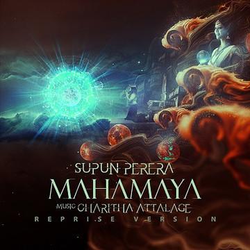 Mahamaya (Reprise Version)