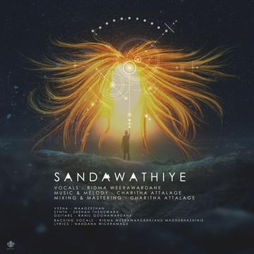 sandawathiye