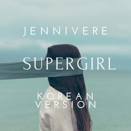 Songbird JenniVere Debuts her Latest Music and Novel