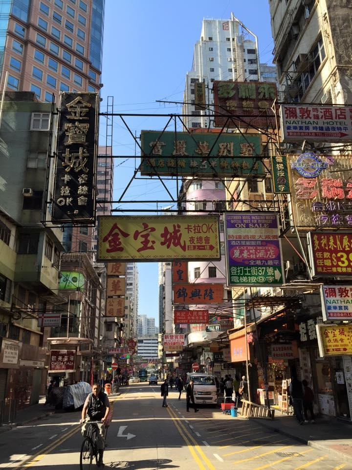 Hong Kong SC4