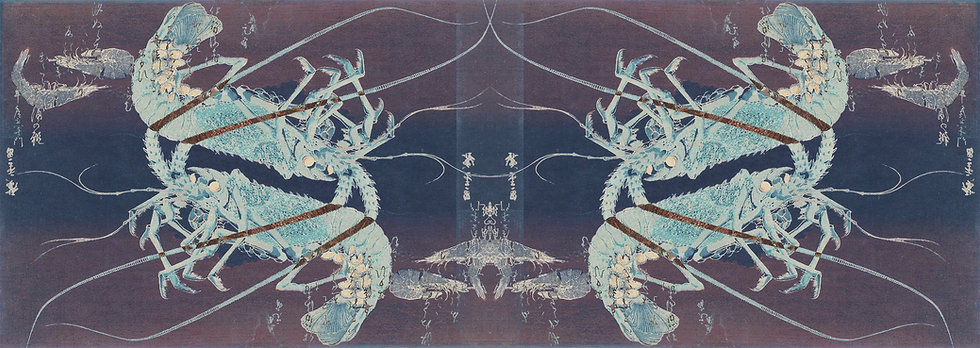 Hiroshige's Lobster