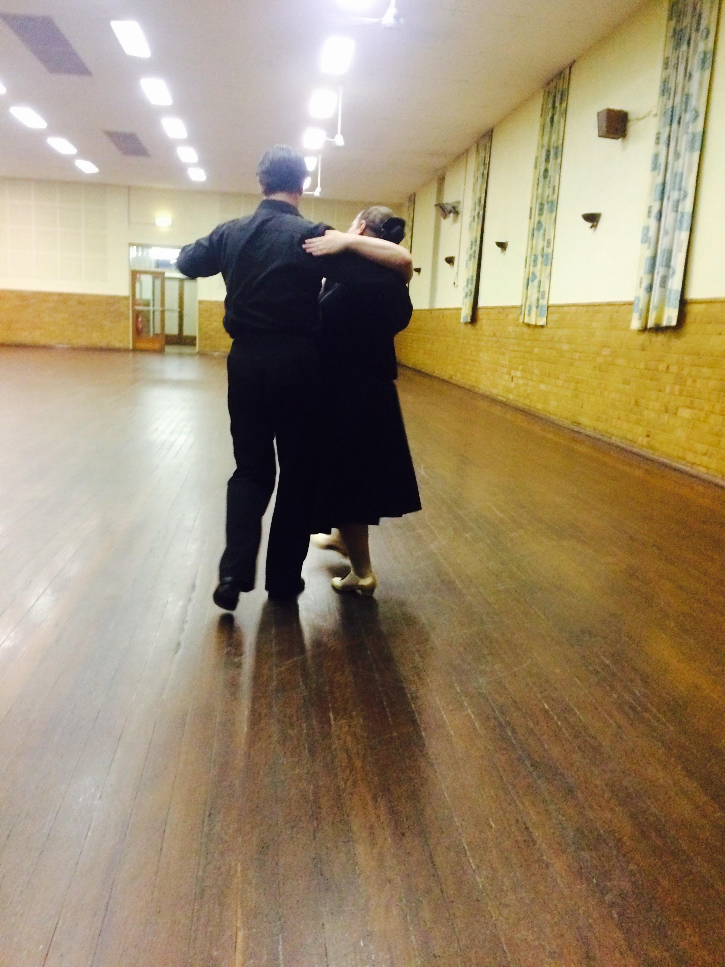 Online Ballroom Dancing