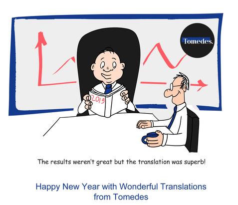ברכה לשנה החדשה עבור חברת תרגומים