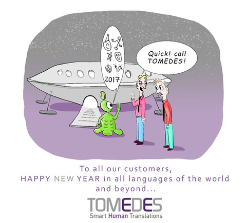 ברכה לשנה אזרחית חדשה של חברת תרגום
