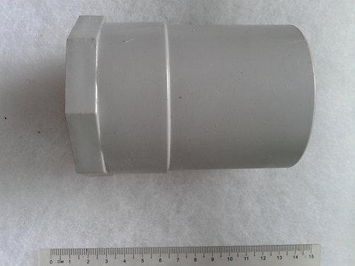 PVC Valve Socket