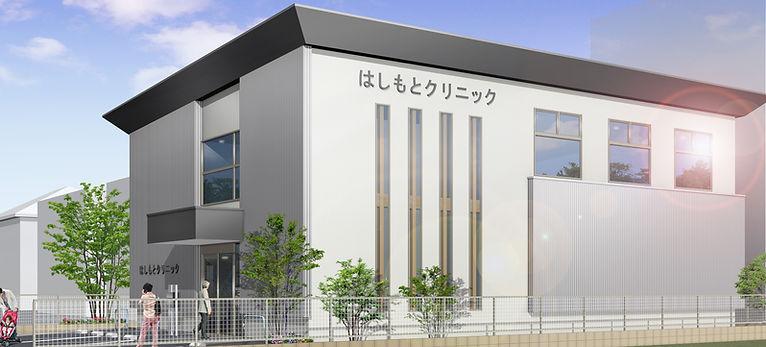 hsmt-clinic-facade.jpg