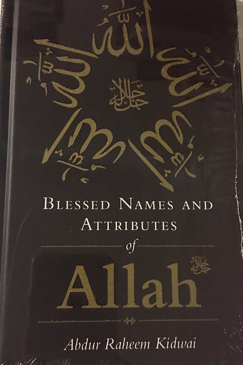 Blessed Names of Allah and Attributes