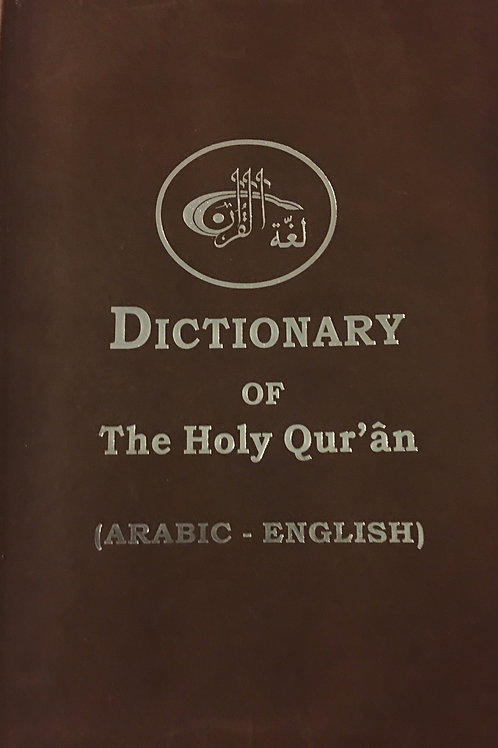 Dictionary of The Holy Quran