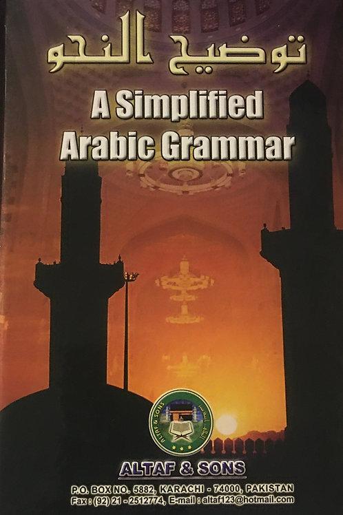 Simplified Arabic Grammar