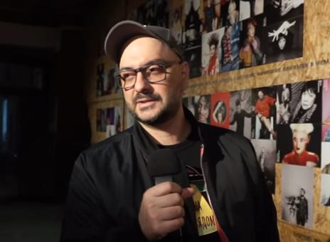 Quarantine : tips from Kirill Serebrennikov