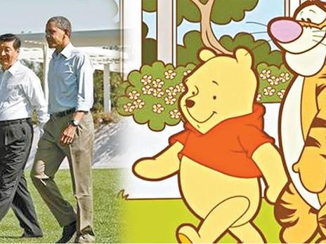 Chine : quand Orwell et Winnie-the-Pooh sont mis à l'index