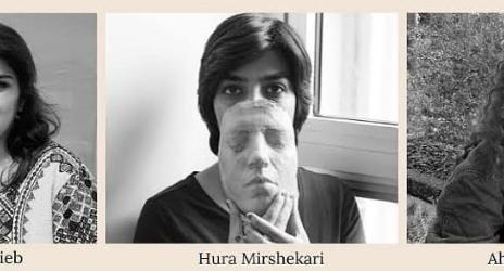 Féminisme, art et dissidence
