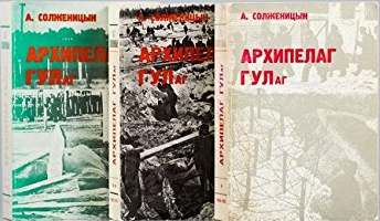 Yves Hamant: « To use Solzhenitsyn for causes which are alien to him is dishonest »
