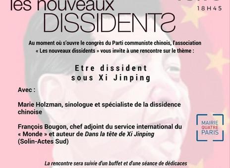 """Conférence """"Etre dissident sous Xi Jinping"""""""