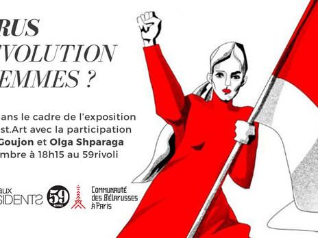 [Conférence] Bélarus : la révolution des femmes ?