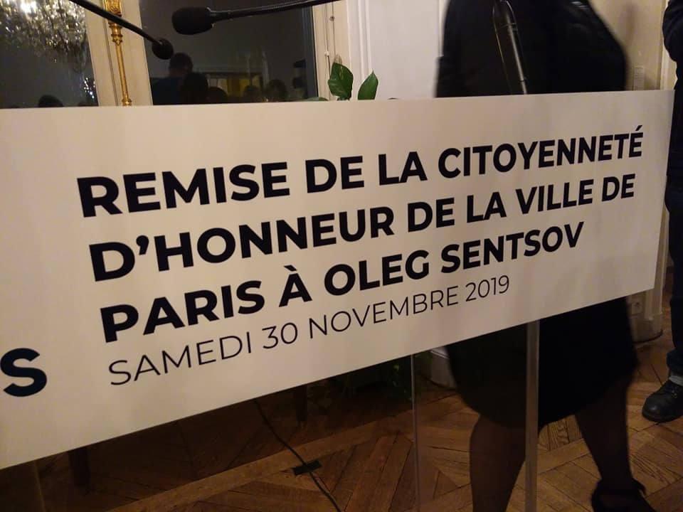 Remise de la citoyenneté d'honneur à Oleg Sentsov