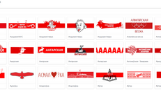 Belarus : la cyber-résistance s'organise