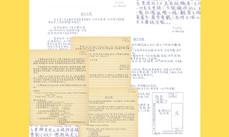 Lettres de prison à Hong Kong | « Où est la justice ? Où est l'équité ? »