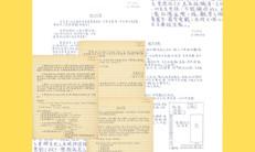 Lettres de prison à Hong Kong   « Où est la justice ? Où est l'équité ? »