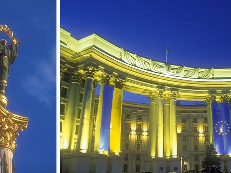 L'Ukraine : un pays en dissidence ?
