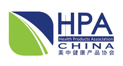 U.S. Dietary Supplement Market Entry Regulatory Considerations