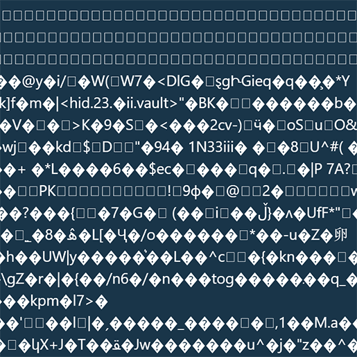 Lines of white characters that look like computer code against a cobalt blue background