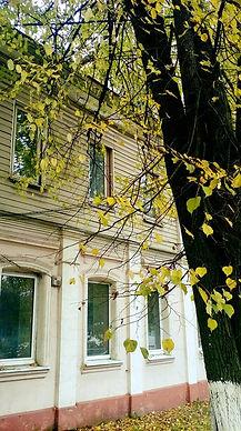 Дом Мажаровой осень.jpg