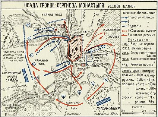 7. Карта.jpg