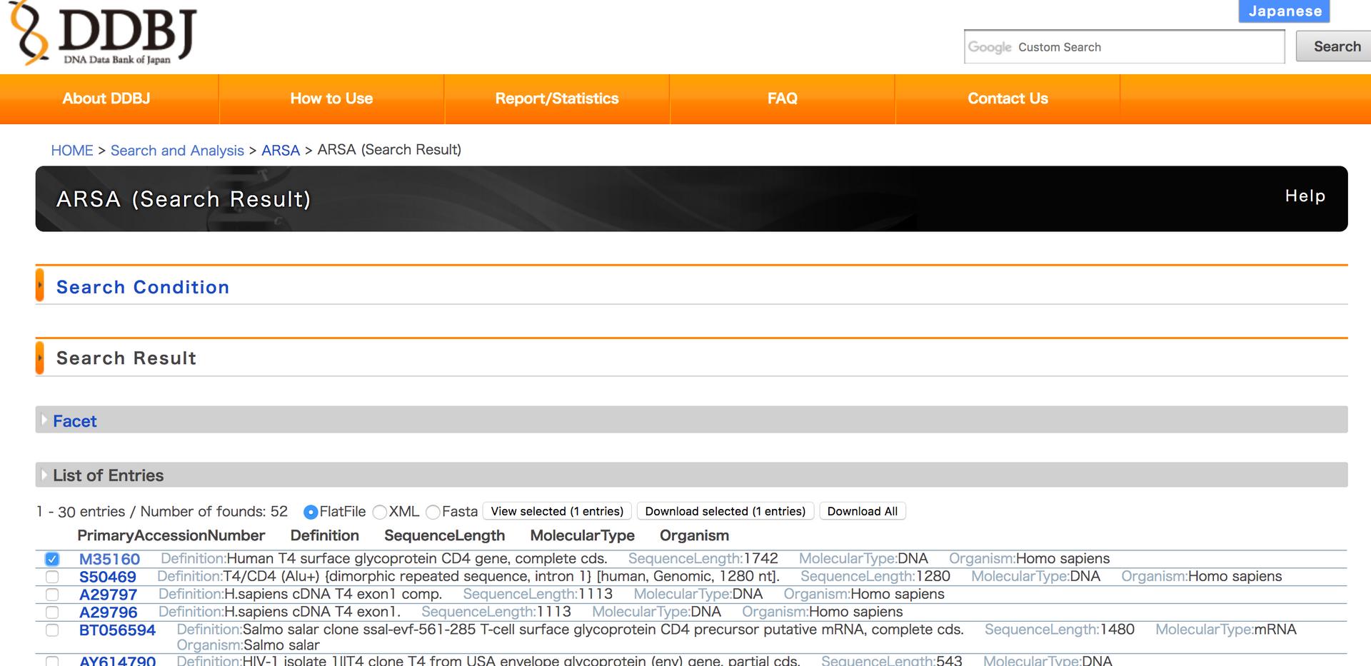 Database Analysis-Sequence Retrieval (7)