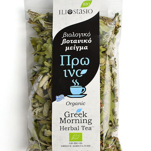Greek morning herbal tea - ontbijt thee