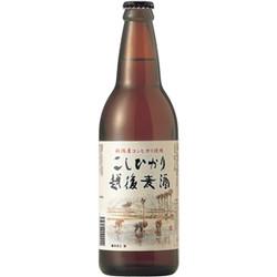 Koshi-Hikari Beer