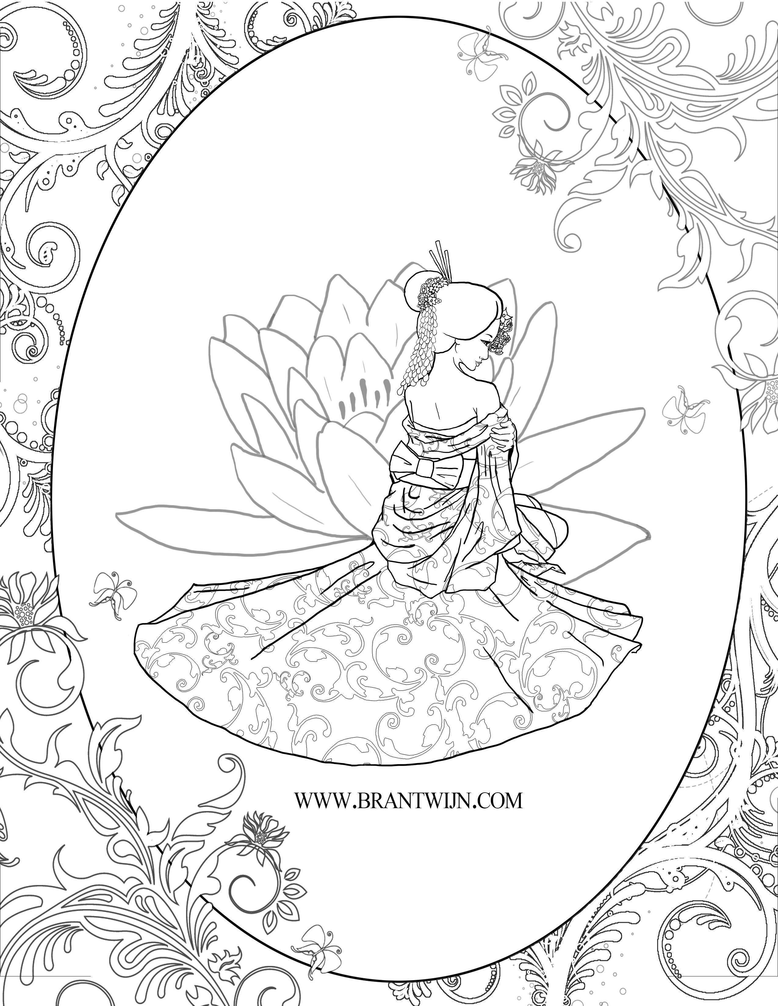 Aijyn - Flower Pattern