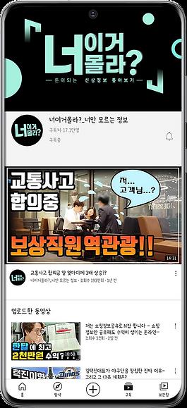 유튜브빈박스목업.png