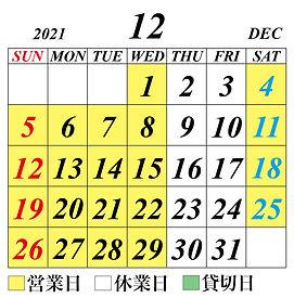BRONCO_calendar_202112.jpg