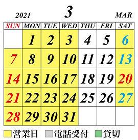 BRONCO_calendar_202103.jpg