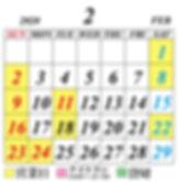 BRONCO_calendar_202002.jpg