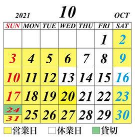 BRONCO_calendar_202110.jpg