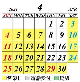 BRONCO_calendar_202104.jpg