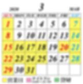 BRONCO_calendar_202003.jpg
