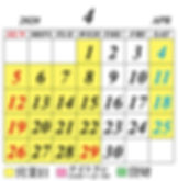 BRONCO_calendar_202004.jpg