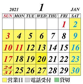BRONCO_calendar_202101.jpg