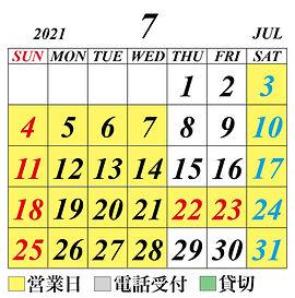 BRONCO_calendar_202107.jpg