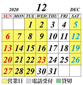 BRONCO_calendar_202012.jpg
