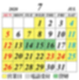 BRONCO_calendar_202007.jpg