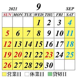 BRONCO_calendar_202109.jpg